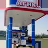 АГНКС метан заправка